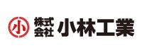 kobayashi_kogyo