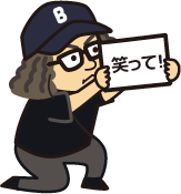 sakamura